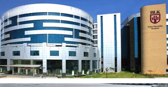 مستشفى BLK سوبر التخصص