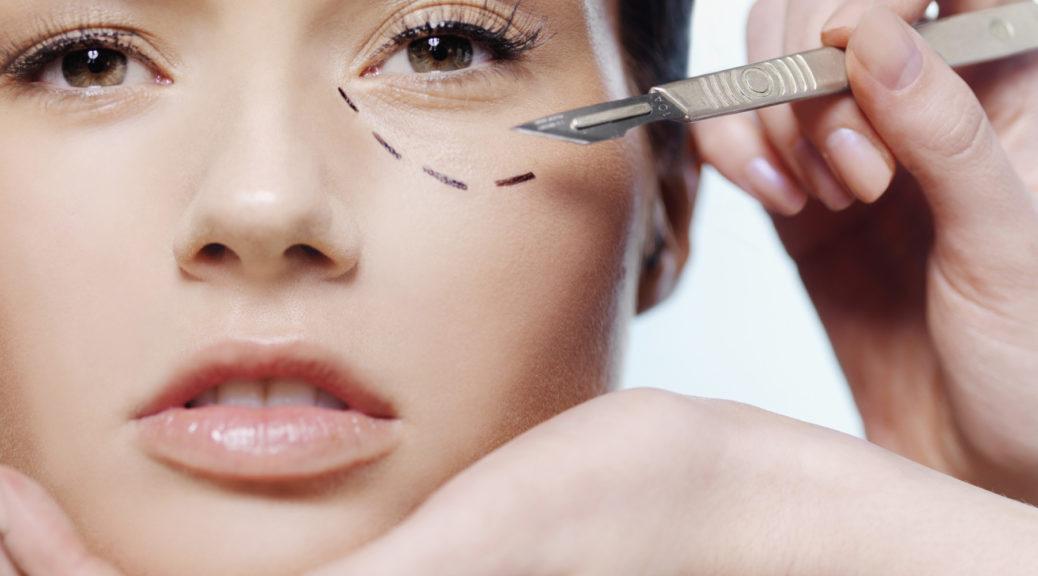 الجراحة التجميلية في الهند