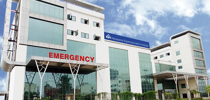 مستشفى ناراينا عالي التخصصات، جورجاؤن