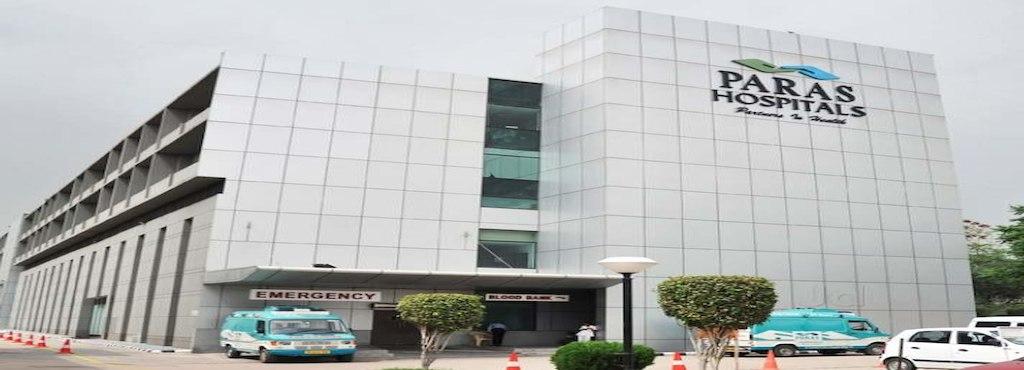 مستشفى باراس ، جورجاون