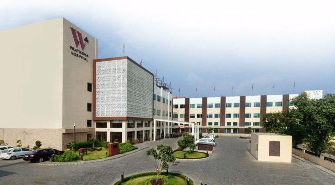 مستشفى دبليو براتيكشا ، جورجاون